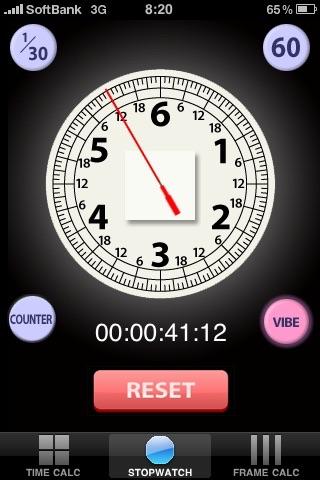 TimeTools screenshot 3