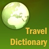 Travel Dictionary and Voice Translator