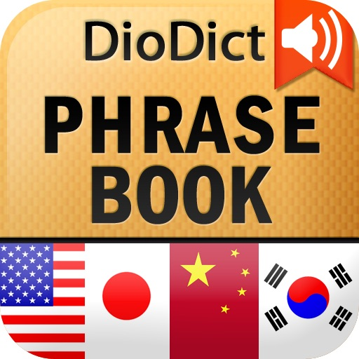 DioDict Phrasebook with Sound【多语言学习】
