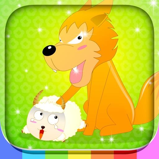 BabyStar : 狼和小羊