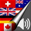 Deutsch-Englisch Wörterbuch (Sprachausgabe English), Nifty Words Pro