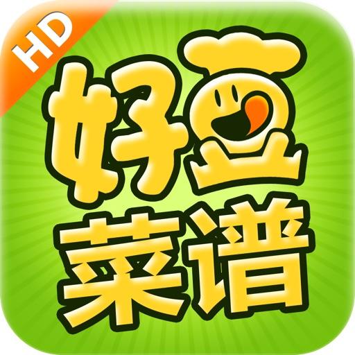 好豆菜谱HD