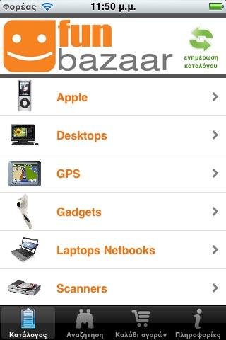 FunBazaar screenshot 2