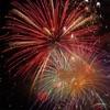 Gratis i fuochi d'artificio di luce