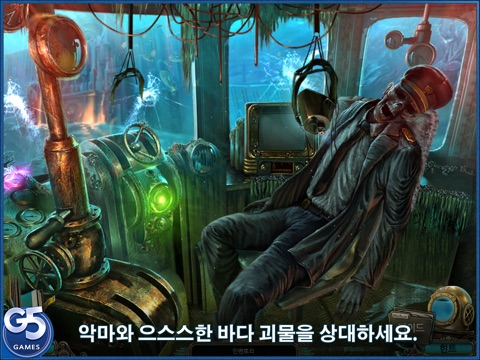 Abyss: the Wraiths of Eden HD screenshot 3