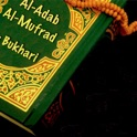 Al-Adab Al-Mufrad - By Imam Bukhari ( Islam Quran Hadith - Ramadan Islamic Apps ) icon