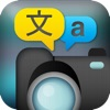 Photo Translator Free
