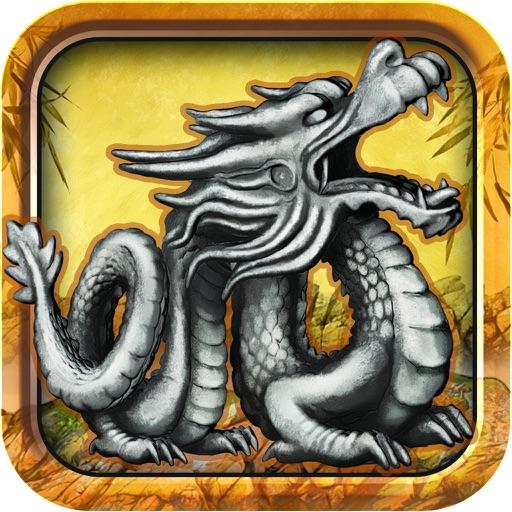 Dragon Ball Gold iOS App