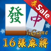 i Game 16 Mahjong Hack Resources (Android/iOS) proof