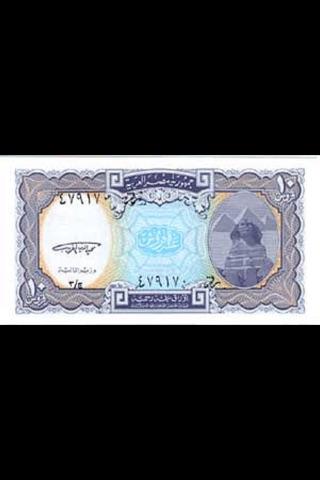 Egypt Coins and Banknotes Liteلقطة شاشة4
