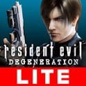 Resident Evil: Degeneration Lite icon