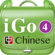 iGo Chinese vol. 4 – Your Best Chinese Friend [iPad]