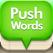 푸시 단어장 - 플래시카드
