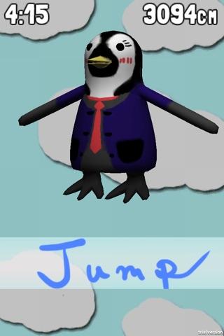 ペンギンが飛ぶのスクリーンショット3