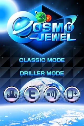 Cosmo Jewelのスクリーンショット4