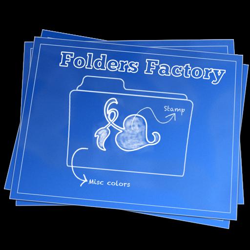 Folders Factory