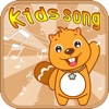 Kids Songs Featured