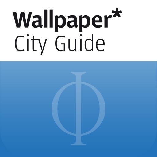 Havana: Wallpaper* City Guide
