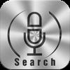 Recherche Vocale - Voice Search