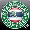 Nearest Starbucks Thailand