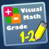 Visual Math Word Problems - Animation, Solution & Practice app free for iPhone/iPad