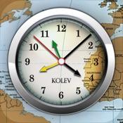 Weltuhr - The World Clock