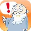 Le Favole di Esopo (AppStore Link)
