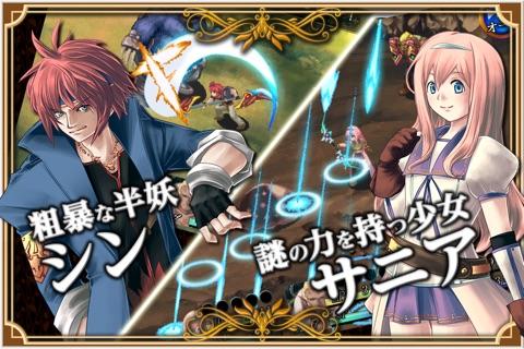 RPG ソウル オブ デーヴァ screenshot 3
