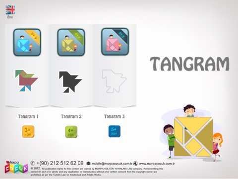 TangramMorpaLite screenshot 2