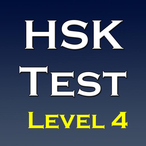 New HSK Test Level 4