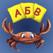 ロシア語 アルファベット 発話 フラッシュカード - キッズ 学童 や 幼稚園 - 5 歳から - 言語教育 言葉習得 - iPad と iPhone