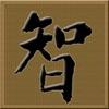أمثال صينية
