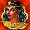 Egyptian Goddess of Sky Slots Free - Arcade Casino Presents a Vegas Style Slot Machine Game For Your Entertainment!