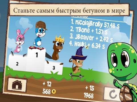 Игра Fun Run - Multiplayer Race
