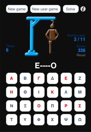 GrHangman screenshot 1