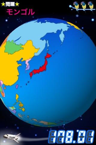 ゴージャスの 地球丸ごとレボリューションのおすすめ画像3