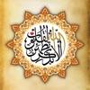 Mburoja e Muslimanit
