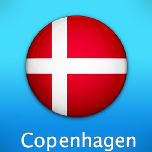 哥本哈根自由行地图
