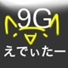 9G Editor