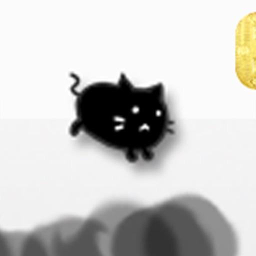【奔跑在指尖的喵星人】墨水猫2