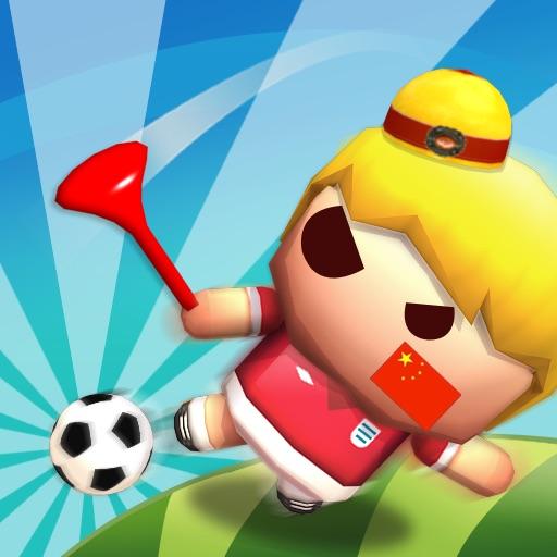 足球大盗: 重装上阵 HD