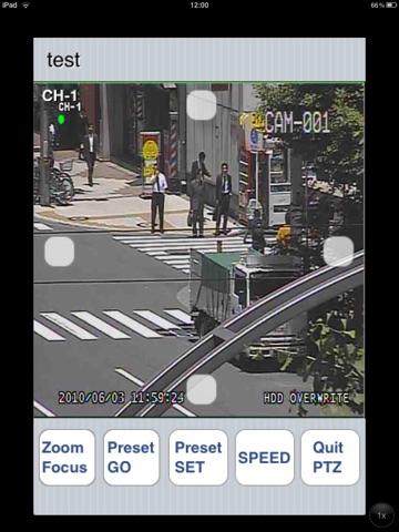 Screenshot of i-RAMS