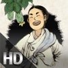 방귀와 오이씨HD (The Fart and the Cucumber Seeds. HD)
