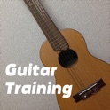 Guitar Finger Training icon
