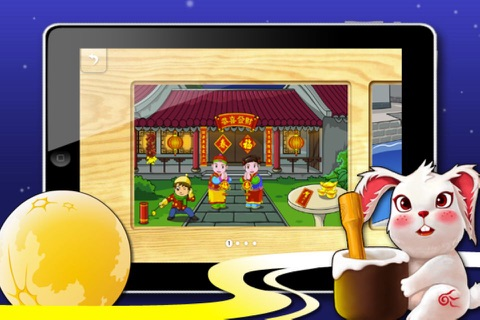 Kids Puzzle: Festival screenshot 4