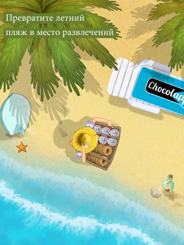 The Beach Boss Screenshot