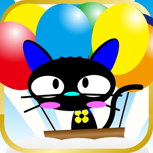 Balloon Cat iOS App