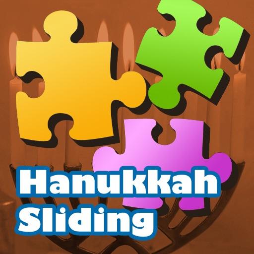 Hanukkah Sliding Puzzle HD Lite iOS App