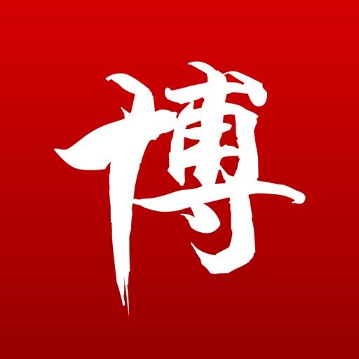 网易博客 iOS App