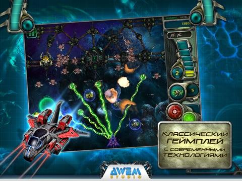 Скачать Star Defender 3